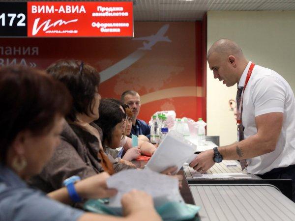 """СМИ: из-за ухода """"Вим-Авиа"""" турпутевки могут подорожать на 20%"""