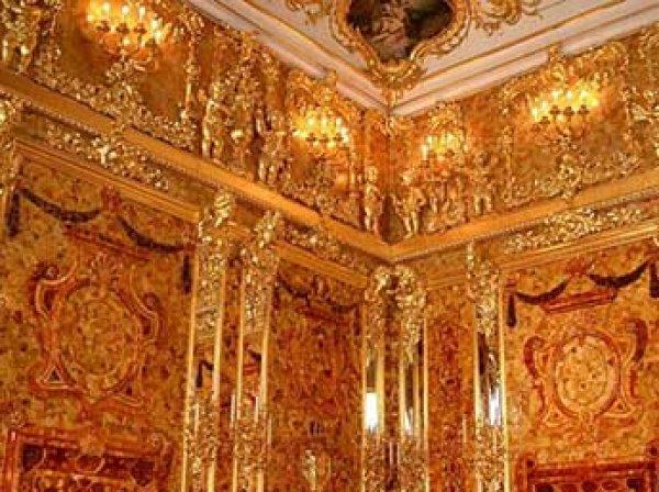Ученые обнаружили возможное местонахождение Янтарной комнаты