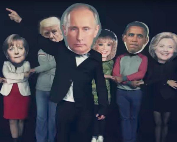 """Шуточное видео с """"Путиным"""", """"Меркель"""" и """"Трампом"""" набрало  1,5 млн просмотров на Youtube"""