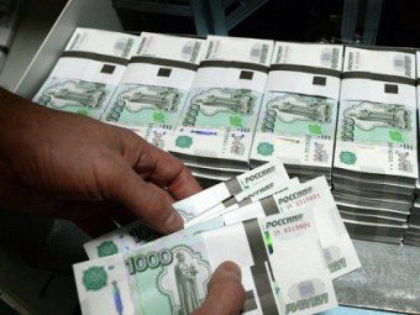 Курс доллара на сегодня, 19 октября 2017: судьбу рубля определят аукционы Минфина РФ - эксперты