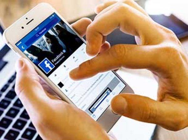 """Facebook  покажет пользователям, читали ли они посты российской """"фабрики троллей"""""""