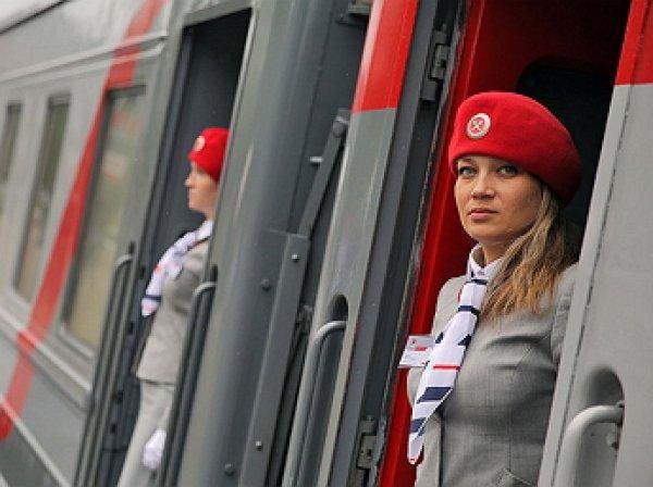 В РЖД приостановили продажу билетов в плацкарт и общие вагоны