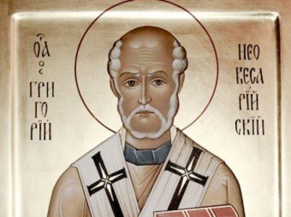 Какой сегодня праздник: 30 ноября 2017 отмечается церковный праздник Григорий Зимоуказатель