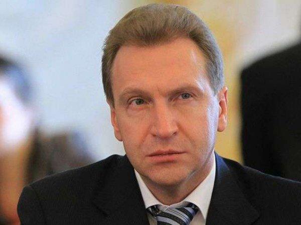 Шувалов заявил о необходимости готовиться к отмене санкций