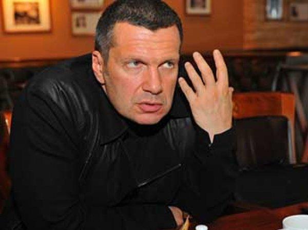 Соловьев рассказал о трибунале для Собчак, выступившей в поддержку санкций против РФ