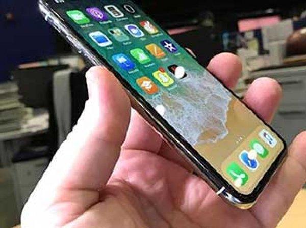 Эксперты назвали реальную цену новейшего смартфона iPhone X