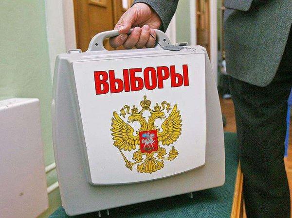 В РФ стартовала президентская кампания 2018 года