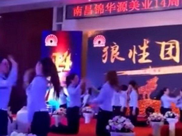 В Китае сотрудницы повысили командный дух, надавав друг другу пощечин