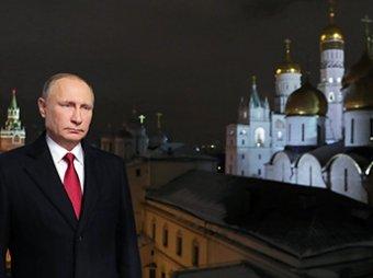 Поздравление президента с новым годом 2015 50
