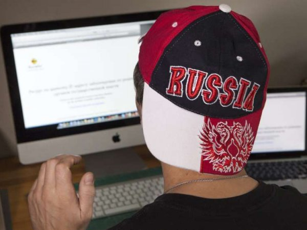 Хакеров из РФ подозревают в подготовке атаки на Олимпиаду-2018
