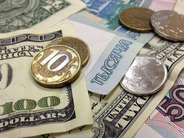 Курс доллара на сегодня, 11 января 2018: эксперты дали прогноз по курсу доллара на несколько месяцев