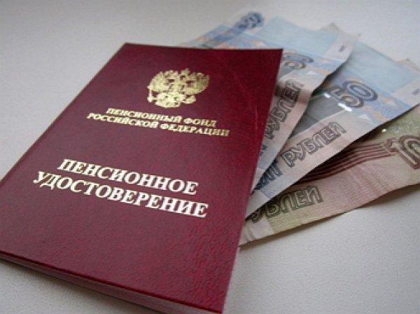 Повышение пенсии с 1 января 2018 года и на сколько, последние новости: индексация пенсий в России пройдет в три этапа