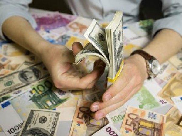 Курс доллара на сегодня, 10 января 2018: эксперты рассказали, как выборы президента России повлияют на курс валют