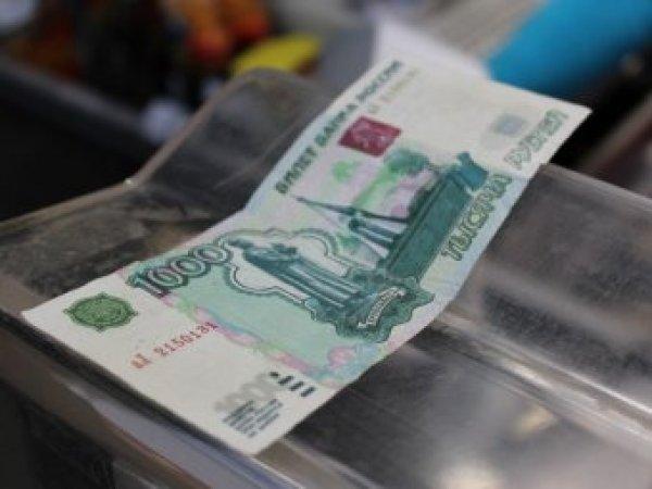 Курс доллара на сегодня, 12 января 2018: эксперты рассказали, как поведет себя рубль в I квартале