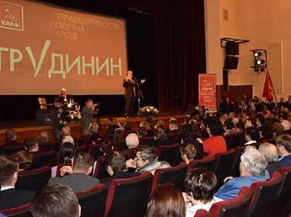 Активист КПРФ умер во время встречи с кандидатом в президенты РФ Павлом Грудининым