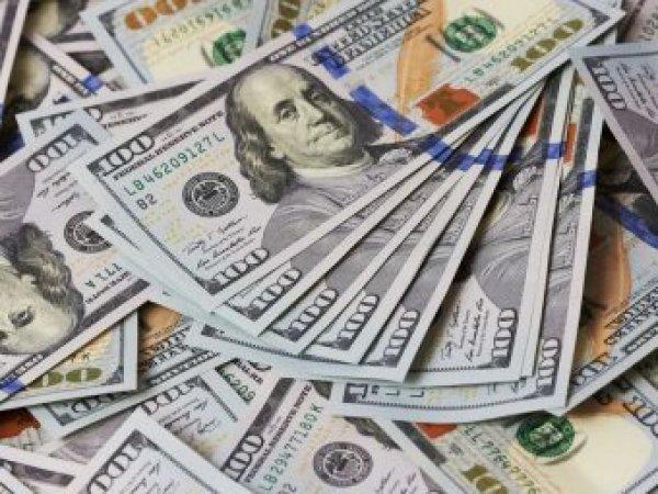 """Курс доллара на сегодня, 13 января 2018: Минфин запустил """"долларовый пылесос"""" — эксперты"""
