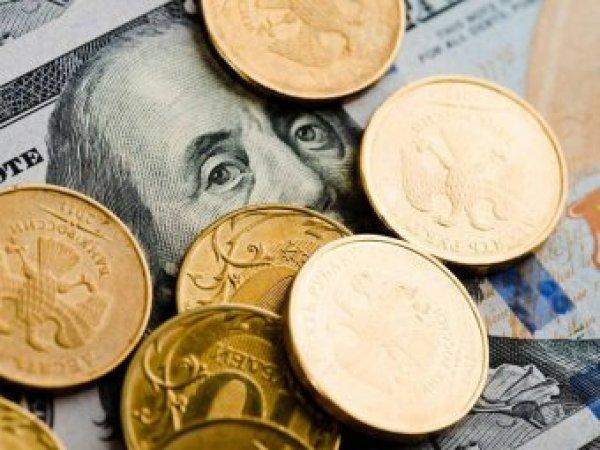 Курс доллара на сегодня, 11 января 2018: Эксперты дали прогноз по курсу доллара на январь 2018 года