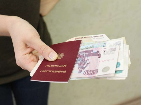 Топилин: россиянам отказывают в пенсии из-за нехватки баллов