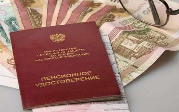 Пенсии в 2018 году, повышение, последние новости: Голодец пообещала россиянам пенсии в 25 тысяч рублей