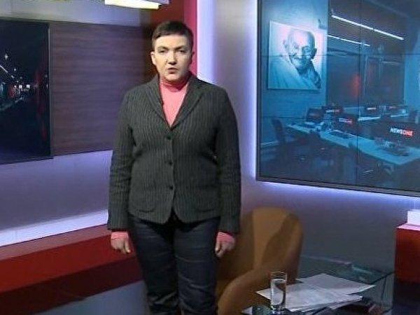 Соцсети высмеяли познания в истории и костюм не по размеру Надежды Савченко