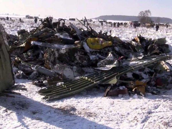 Новая версия крушения самолета Ан-148 в Подмосковье озвучена Росавиацией