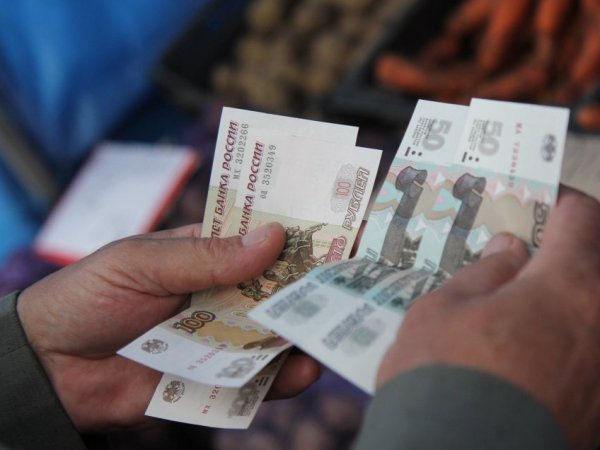 Курс доллара на сегодня, 15 февраля 2018: у рубля открылось второе дыхание - эксперты