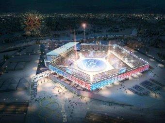 Церемония олимпийских игр смотреть онлайн