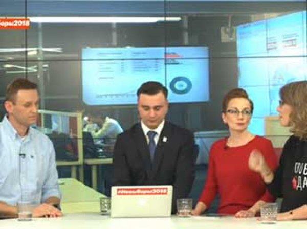"""""""Ты лжешь"""": Навальный в прямом эфире поспорил с Собчак"""