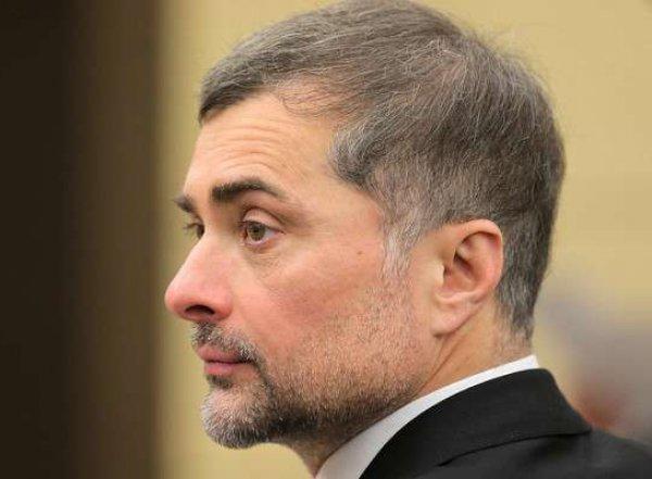 Владислав Сурков предложил необычное название для новой системы вооружения РФ