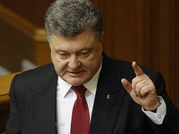Порошенко пригрозил «Газпрому» арестом имущества