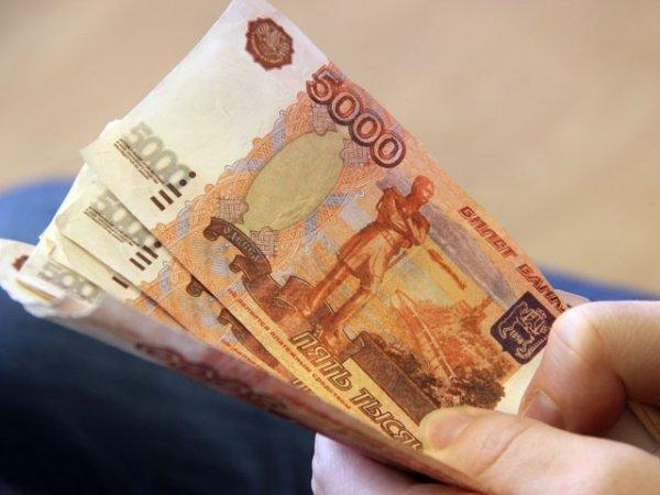 Курс доллара на сегодня, 19 марта 2018: на рубль давит геополитика — эксперты