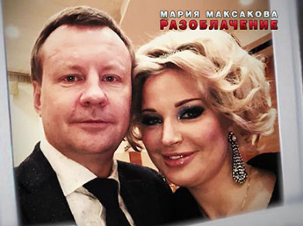 Максакова назвала заказчика убийства Вороненкова