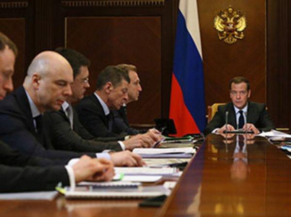 Повышение налогов после выборов в 2018 году в России становится реальностью: НДФЛ могут увеличить до 15%