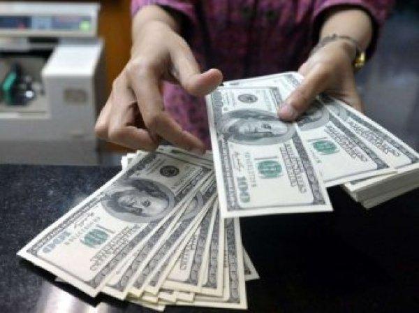 Курс доллара на сегодня, 22 марта 2018: Россия нашла альтернативу доллару - эксперты