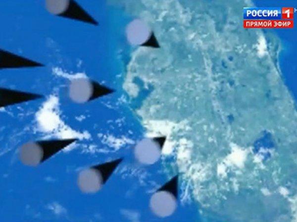 В Сети предложили варианты названия для нового российского оружия, которое показал Путин