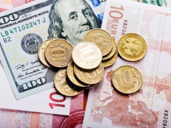Курс доллара на сегодня, 30 марта 2018: в пятницу курс доллара вырастет - эксперты
