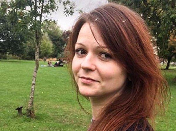 The Sun: после выписки Юлию Скрипаль вывезли на военную базу