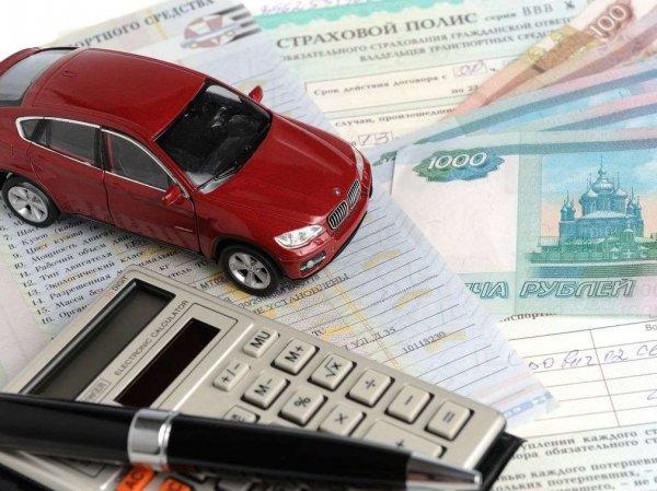 Блокировка IP-адресов Роскомнадзором частично парализовала онлайн-продажу полисов ОСАГО