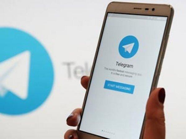 """""""Пытаюсь вспомнить пароль от ICQ"""": блокировка Telegram стала самой обсуждаемой темой в Сети"""