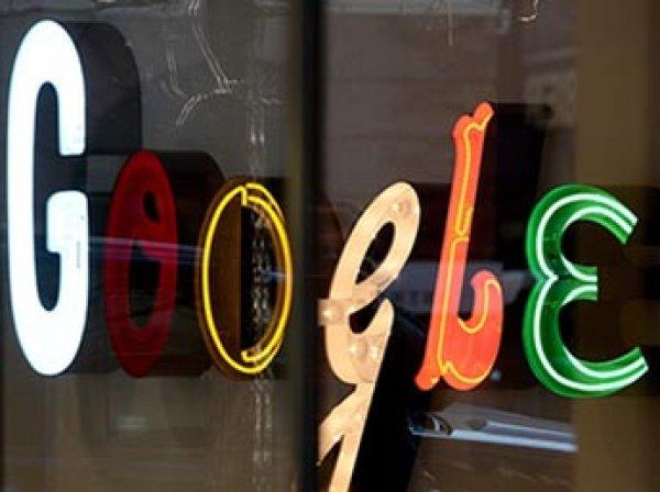 Роскомнадзор заблокировал для россиян доступ к Google