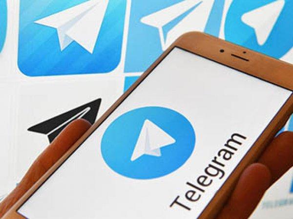 Роскомнадзор потребовал немедленно заблокировать Telegram