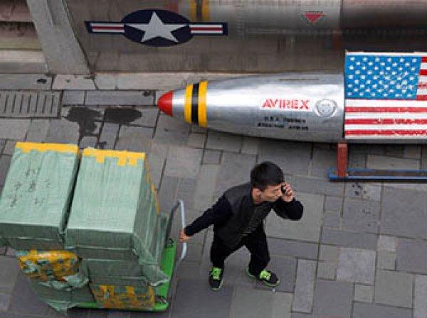 Китай обложил 25% пошлиной продукцию из США