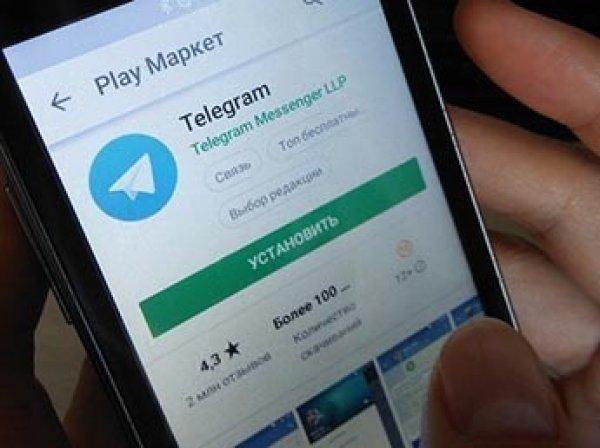Telegram заблокирован в России решением Московского суда