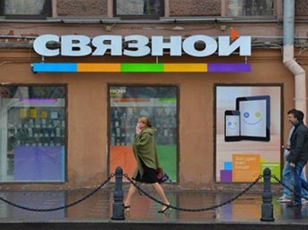"""Сотовые ритейлеры """"Связной"""" и """"Евросеть"""" объявили об объединении"""