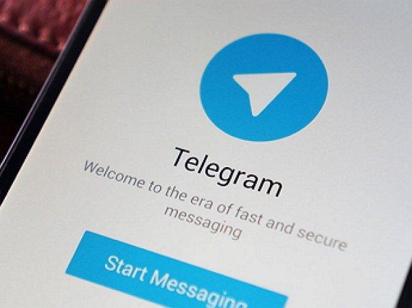 Юрист Telegram пошутил с передачей ключей от мессенджера