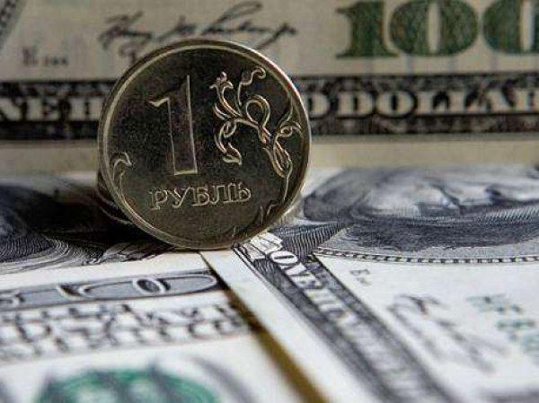 Курс доллара на сегодня, 30 мая 2018: рубль встал на путь ослабления - эксперты
