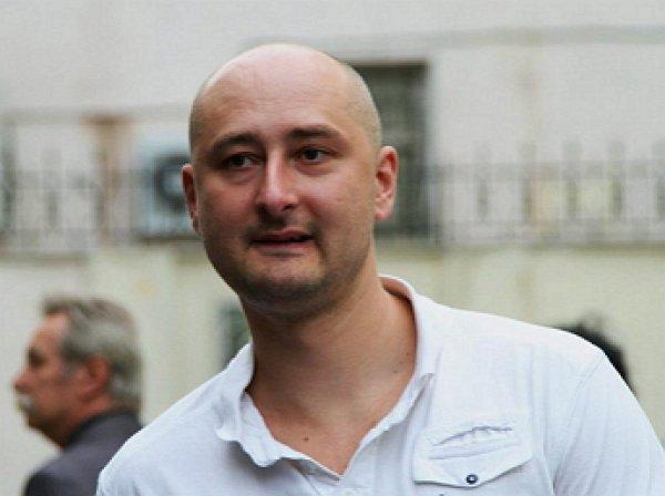"""Несостоявшийся """"убийца"""" Бабченко раскрыл свою личность: в СМИ появилось его фото"""