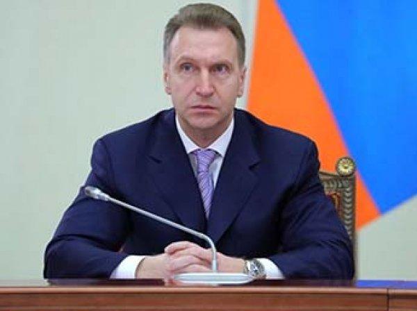 СМИ узнали о новом месте работы Игоря Шувалова