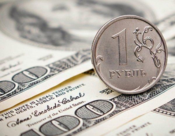 Курс доллара на сегодня, 24 мая 2018: рубль справился с игрой ЦБ РФ на понижение — эксперты