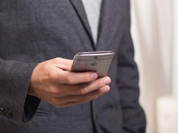В России запущен новый мобильный оператор